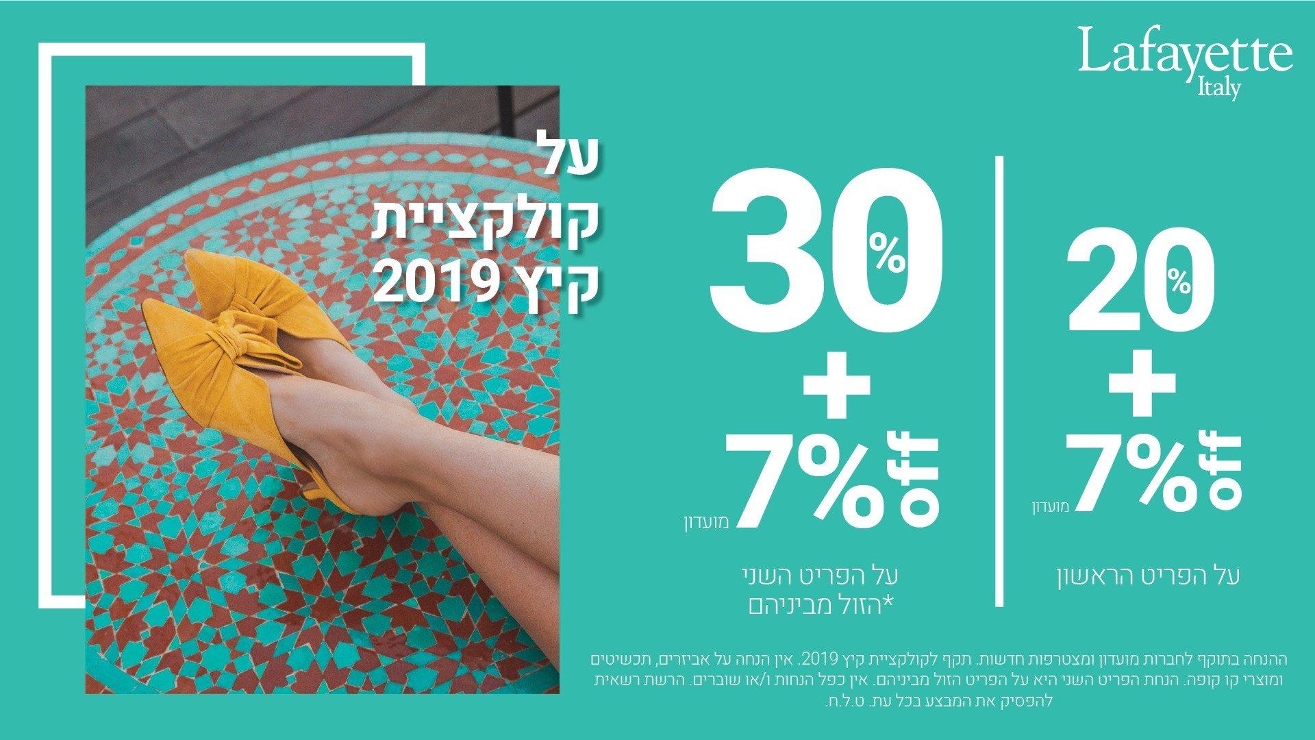 %d7%a8%d7%95%d7%97%d7%91%d7%99-%d7%9c%d7%90%d7%aa%d7%a8-1-2